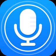 随身录音机app