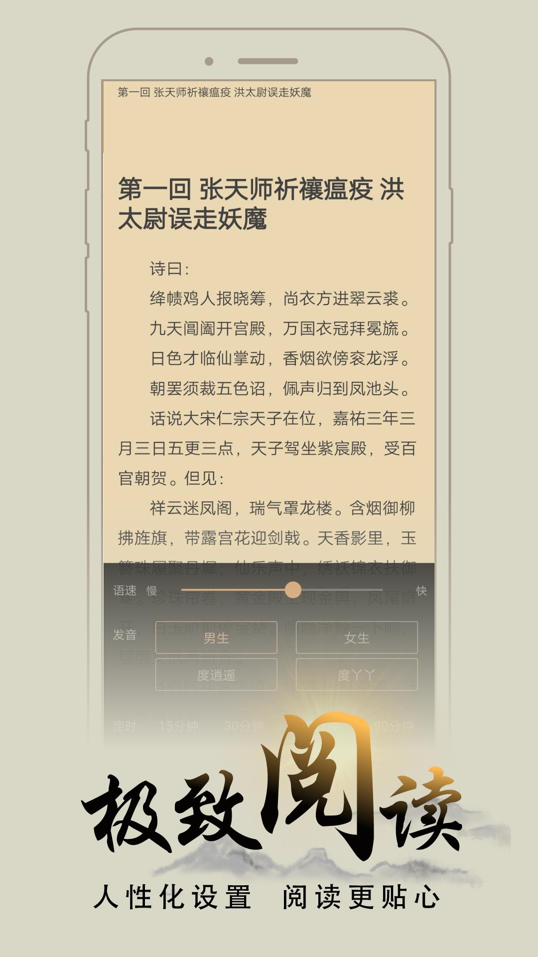 木瓜追书app安卓下载