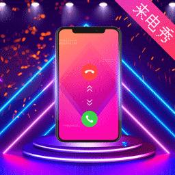 未来手机铃声app