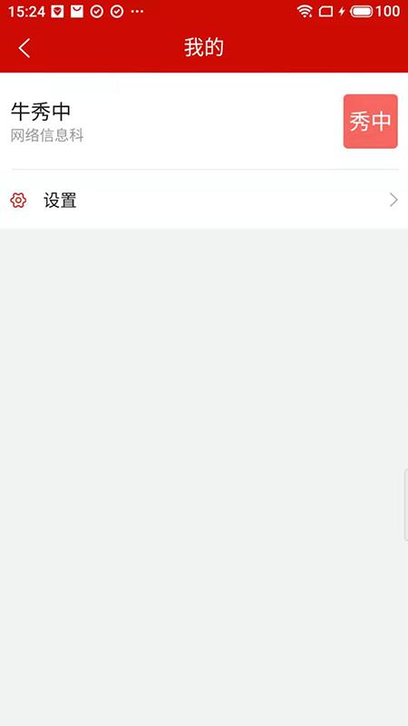 太原工会办公