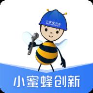 小蜜蜂服务app