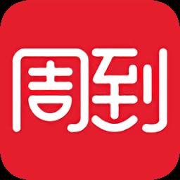 新闻晨报周到上海app