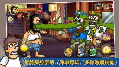 无敌流浪汉中文手机版