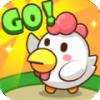 ChickenGo