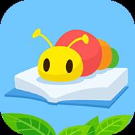 毛毛虫绘本屋app