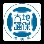 中国大地保险大地通保app