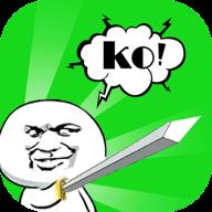 斗图大会app