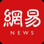 网易新闻手机版