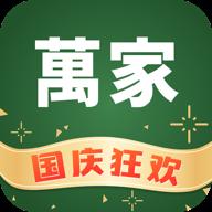 华润万家超市app
