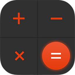 全能型计算器(almightycalculators)