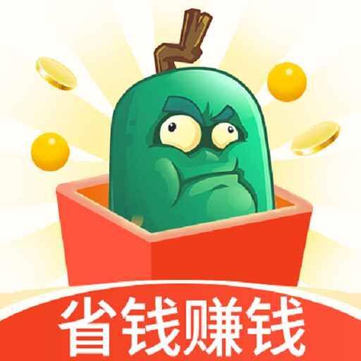 东瓜赚钱app