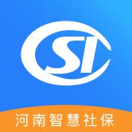 河南社保人脸认证app官方版