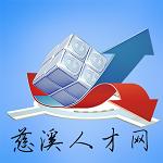 慈溪人才网app