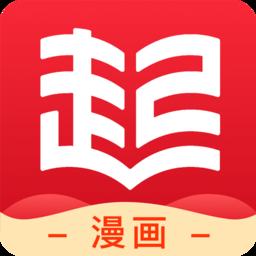 起点中文小说网app