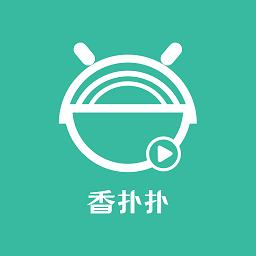 香扑扑官方版