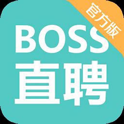 boss直聘手机版
