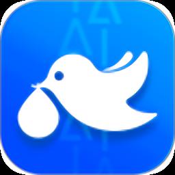 菜鸟裹裹app最新版本