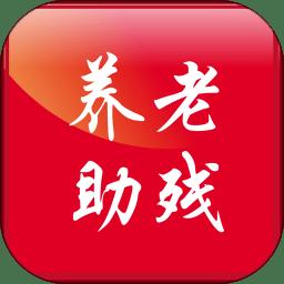 北京通e个人家庭版