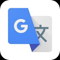 Google Translate APP(谷歌翻译)