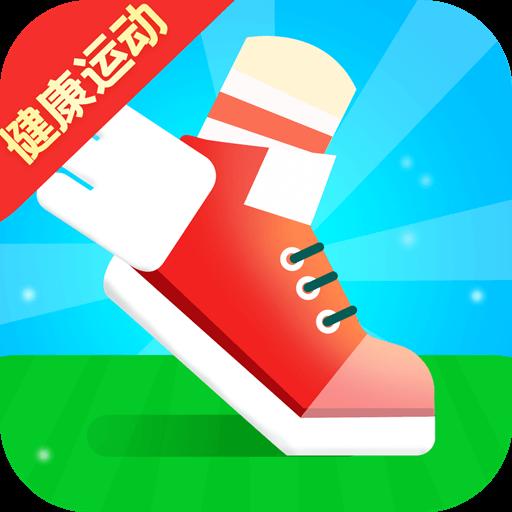 健康运动走app