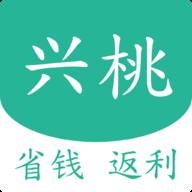 兴桃app