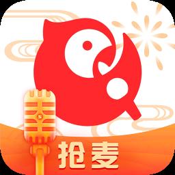 旧版全民k歌2.5.8