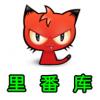 里番库acg中文全彩漫画最新版安装