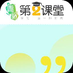 青骄第二课堂学生登录入口注册官网2020版