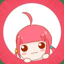 爱优漫app官方