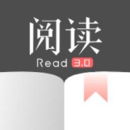 阅读app3.0最新版(2021精品书源)