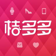 桔多多app官方下载