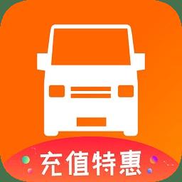 货拉拉用户版app