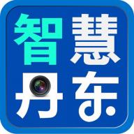 智慧丹东app