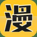 奇漫屋漫画-免费漫画平台最新官方版
