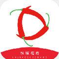 辣椒视频app安卓免费版