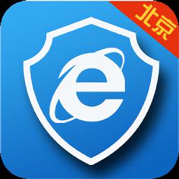 北京工商e窗通服务平台