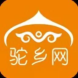 驼乡网官方版