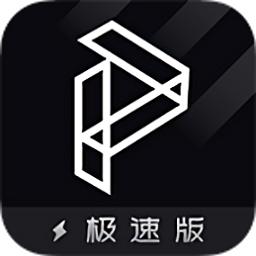 奇妙p图极速版app