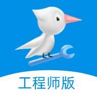啄木鸟工程师app