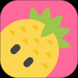 开菠萝app