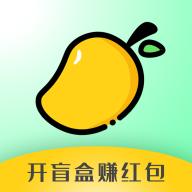 小芒果潮玩盲盒app