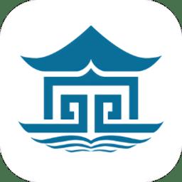 南阳政务服务网app