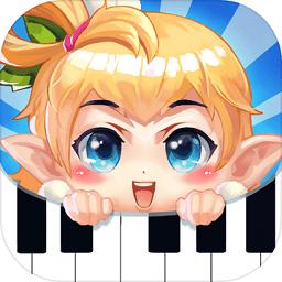 爱上钢琴移动版手游