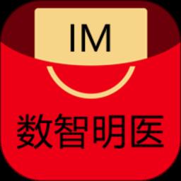 im数智明医app