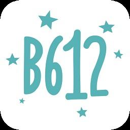 b612相机最新版本2021