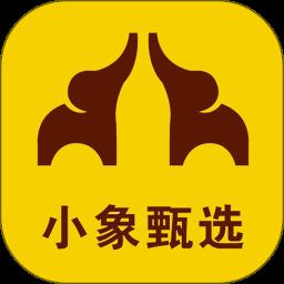 小象甄选便利店