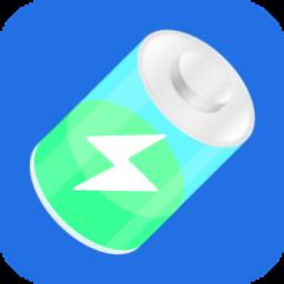 电池健康管家软件