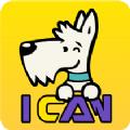 爱看英语绘本app