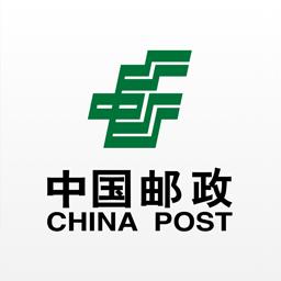 中国邮政官方app