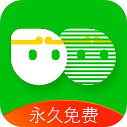 悟空分身app最新版本